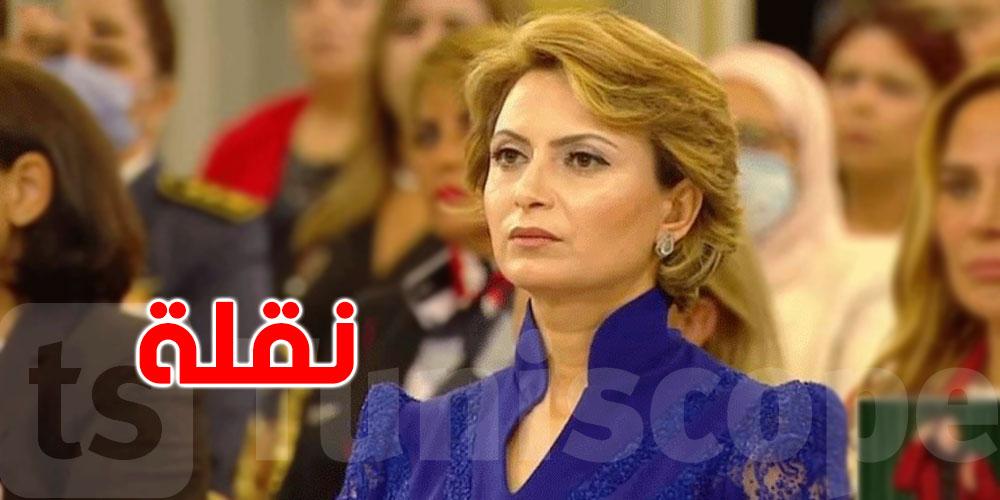 الرئيس الأول لمحكمة التعقيب: لهذا السبب تم نقلة حرم رئيس الجمهورية