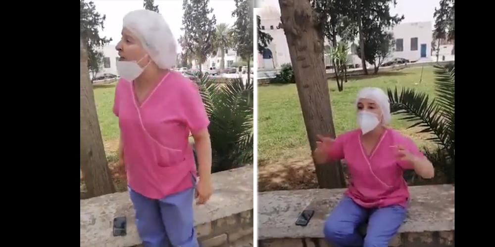 فيديو: ماذا حدث مع هذه الممرضة في القيروان ؟