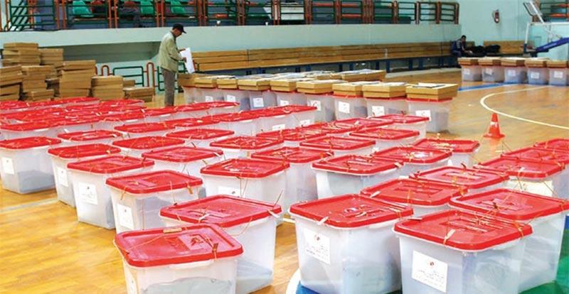 بالفيديو: افتتاح مكاتب الاقتراع أمام الناخبين التونسيين