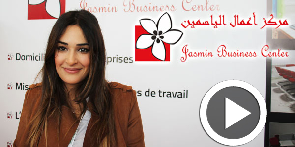 En vidéo- Salon de l'entrepreneuriat: Interview de Mme. Ghazwa Boukraiem, Jasmin Business Center