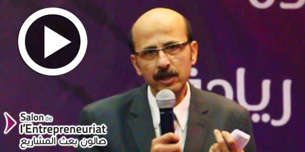 En vidéo- ouverture du Salon de l'entrepreneuriat: Allocution de M. Mohamed Kaaniche, PDG de la BTS