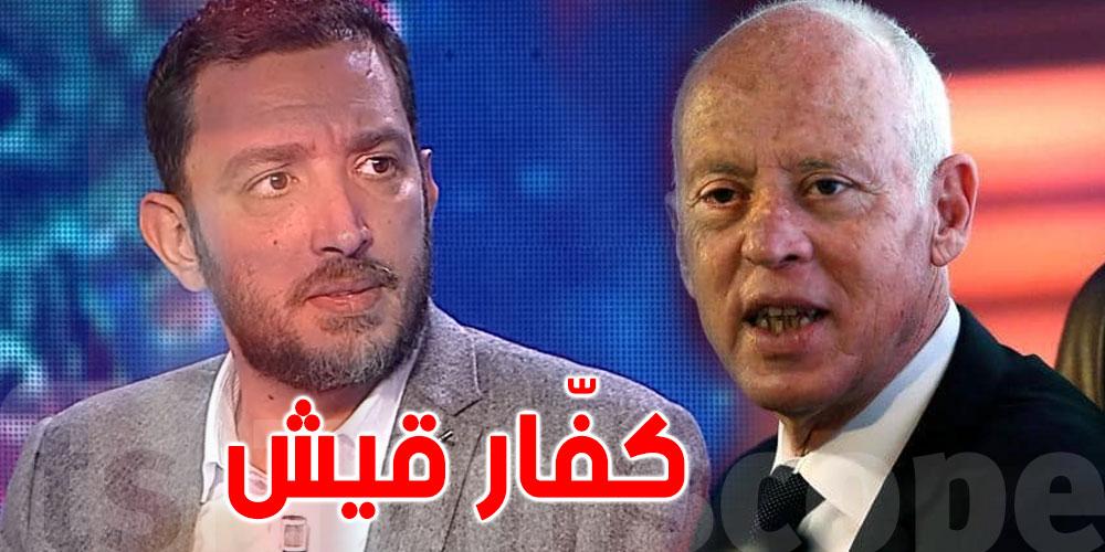 ياسين العياري ''شمعناها رئيس الجمهورية قال السلام علينا ياخي كفار قريش ''