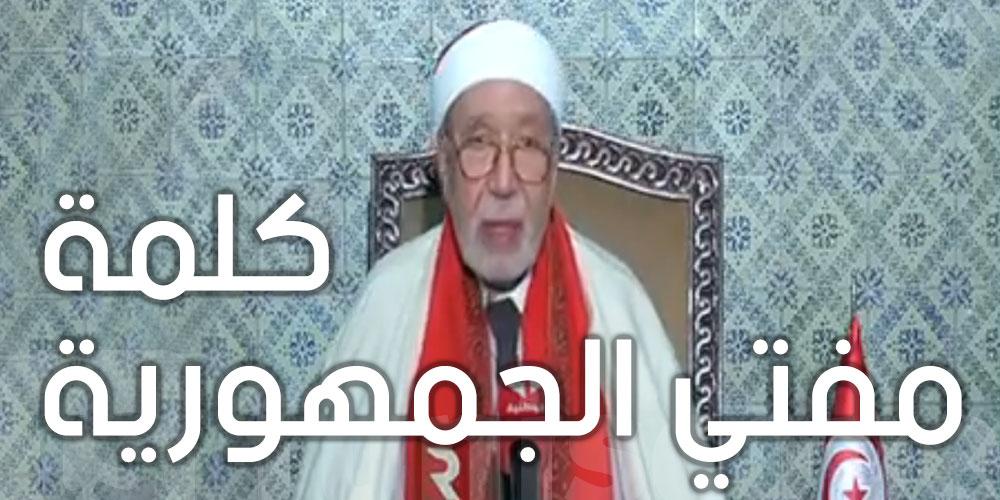 كلمة مفتي الجمهورية عثمان بطيخ