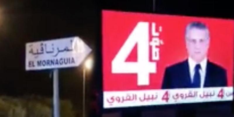 بالفيديو : إختتام الحملة الانتخابية لنبيل القروي من أمام سجن المرناقية