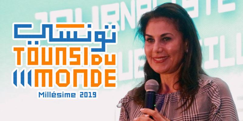 Lamia Rezgui 1er prix Catégorie Médias & communication aux Tounsi Du Monde