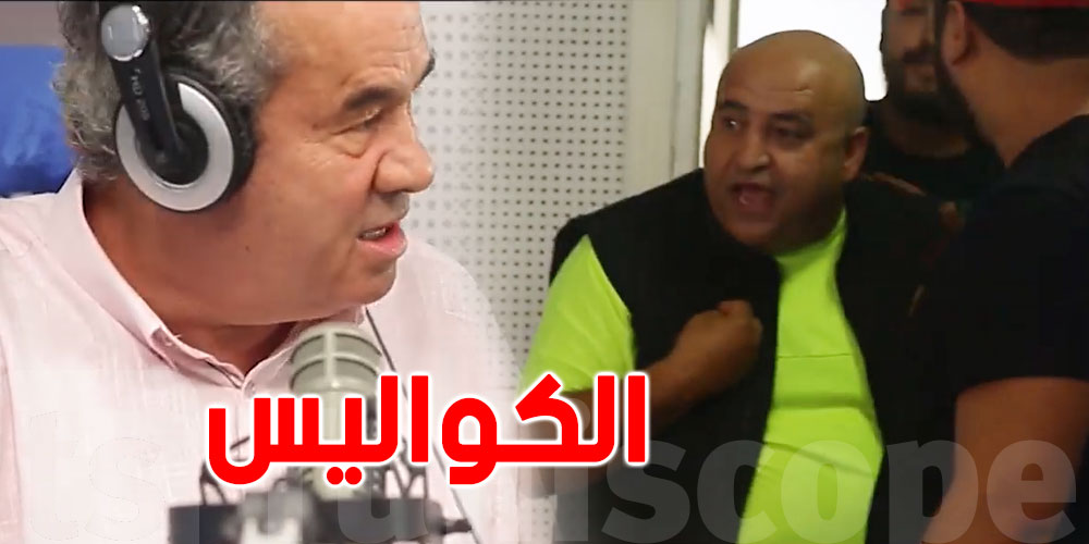 بالفيديو: جعفر القاسمي يغضب من لمين النهدي ويغادر البرنامج