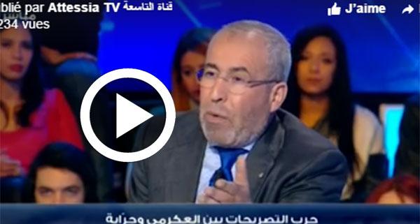 بالفيديو: لزهر العكرمي يتهم رئيس كتلة نداء تونس بإشتراء النواب عن طريق شفيق جراية