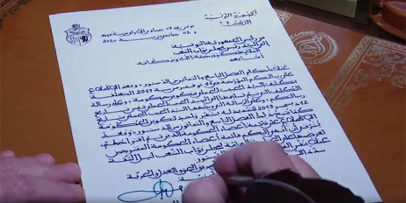 بالفيديو، قيس سعيد يوجه رسالة إلى مجلس نواب الشعب