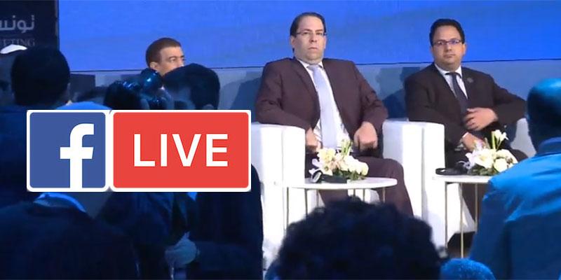 البثّ المباشر للإفتتاح الرّسمي  للإجتماعات السنوية لمجموعة البنك الإسلامي للتنمية