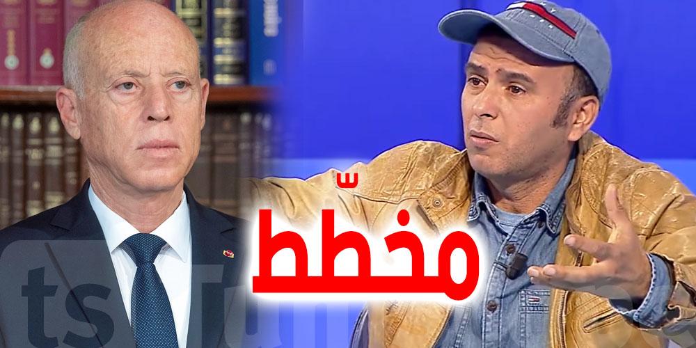 ''لطفي العبدلي يتحدّث عن ''مخطط لقتل قيس سعيّد