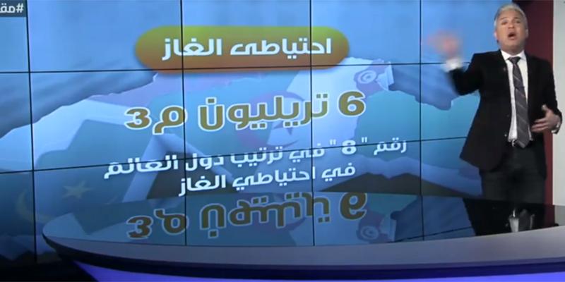 فيديو : بالأرقام، ماذا لو اتحد المغرب العربي؟
