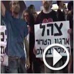 بالفيديو... تل أبيب : الاعتداء على متظاهرين ضد الغارات على غزة