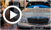 Démarrage de la vente aux enchères des voitures de Ben Ali