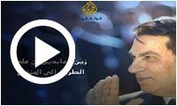 الجزيرة الوثائقية : زين العابدين بن علي - الطريق إلى المنفى