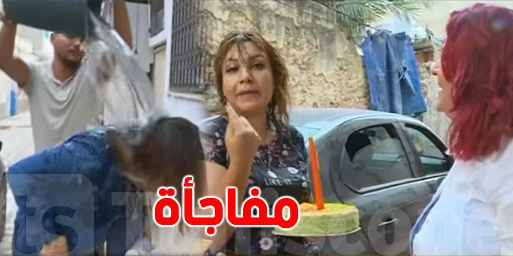 بالفيديو: هالة الذوادي تصب على مريم سطل ماء إحتفالاً بعيد ميلادها