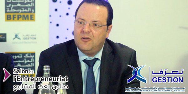 4ème édition du salon de l'Entrepreunariat : ALLOCUTION DE M. CHIHEB MHENNI CDC