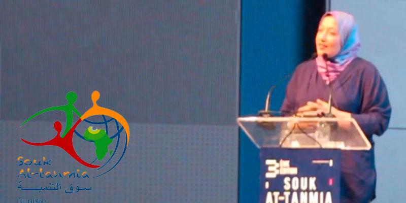 En vidéo : Allocution de Sayida Ounissi lors de la cérémonie de Souk At-Tanmia