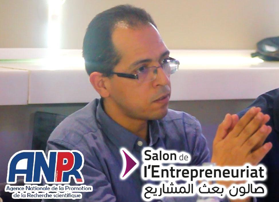 4ème édition du salon de l'Entrepreunariat :  ALLOCUTION DE M. MOHAMED BEN YOUNESS ANPR