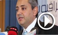 En vidéo : Mourakiboun revient sur les dépassements enregistrés