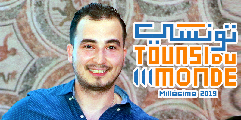 Mahmoud Mseddi 1er prix Catégorie Jeunes aux Tounsi Du Monde