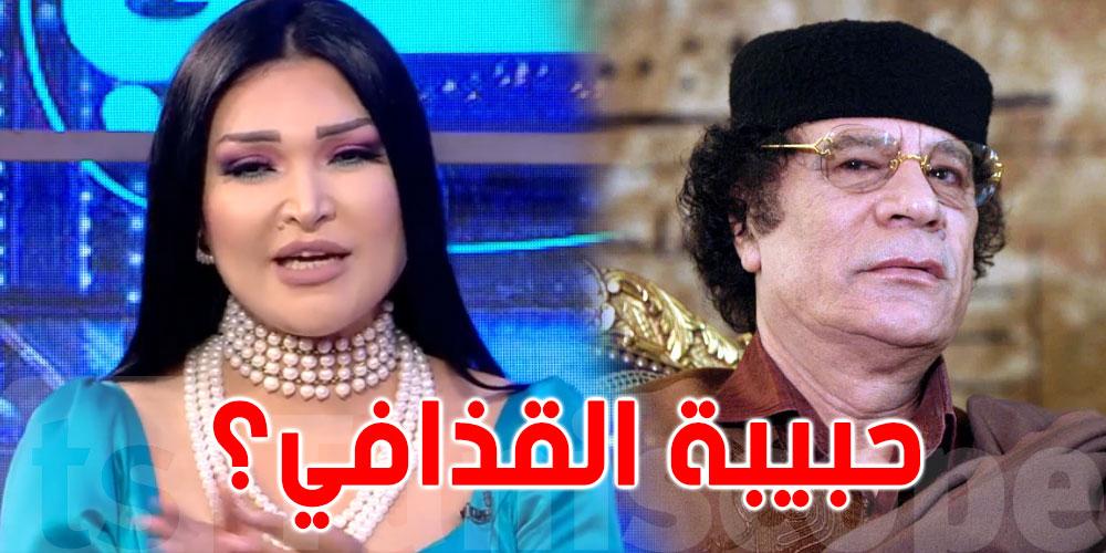 نجلاء التونسية  تكشف سر علاقتها بالقذافي