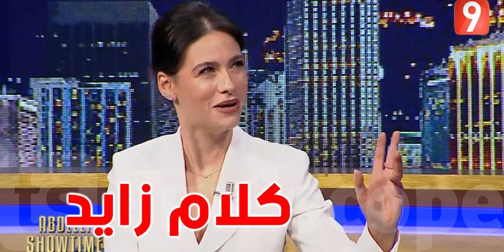 ''بالفيديو.. نجلاء بن عبد الله ''نقول كلام زايد كيما التوانسة الكل