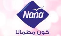 En vidéo : Tous les détails sur la plateforme Nana En Confiance.com