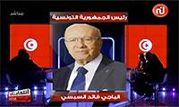 En vidéo : L'annonce de la victoire de Béji Caid Essebsi sur Nessma TV