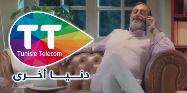 Tunisie Télécom tacle Nessma Mobile