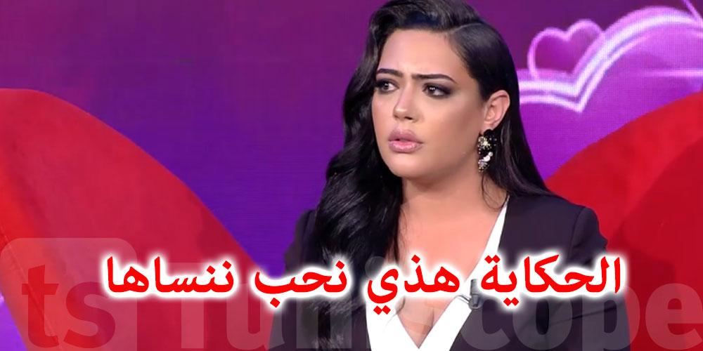 بالفيديو..أميمة بن حفصية تكشف لأول مرة سبب انفصالها عن خطيبها