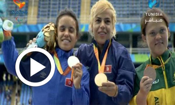 بالفيديو : النشيد الوطني يصدح في ريو دي جنيرو بفضل روعة التليلي
