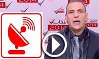 مرشح  صوت شعب تونس نابل1 : ايها المواطنون ايتها المواطنات نحن نعمل على تكريس الامن والامان..صوتو لل'برابول