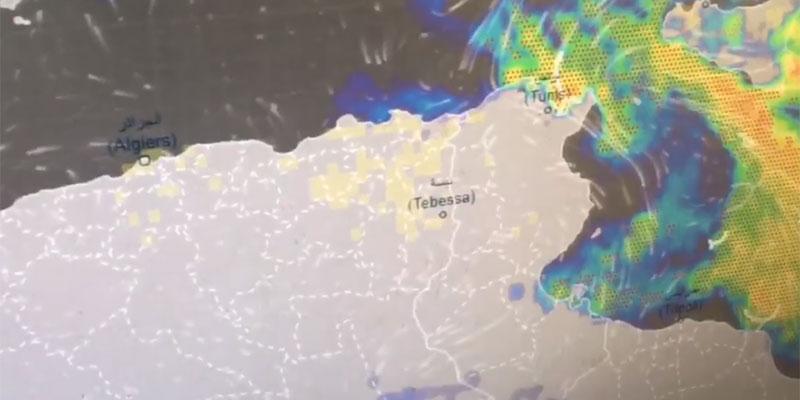 بالفيديو :  أمطار غزيرة مساء اليوم وغدا تصل الى 60 ملم في اربع ولايات