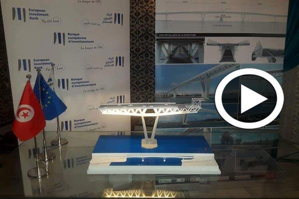En vidéo : Signature du contrat de financement du nouveau pont de Bizerte avec la banque européenne d'investissement