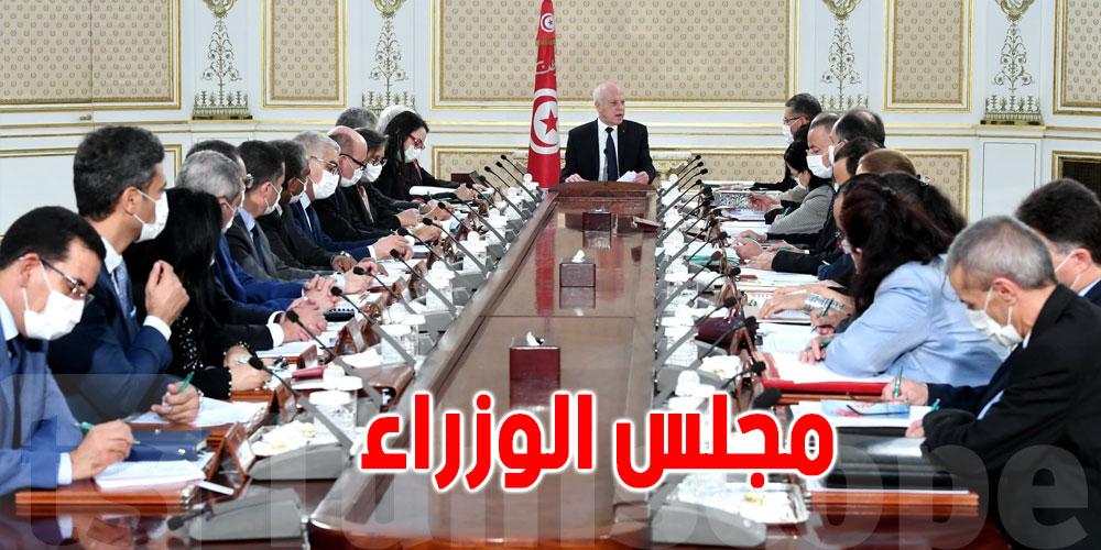 بالفيديو: قرارات جديدة لسعيّد في مجلس الوزراء