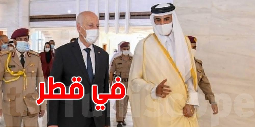 بالفيديو..ماذا قال قيس سعيّد لدى لقائه مع الشيخ تميم آل ثاني ؟