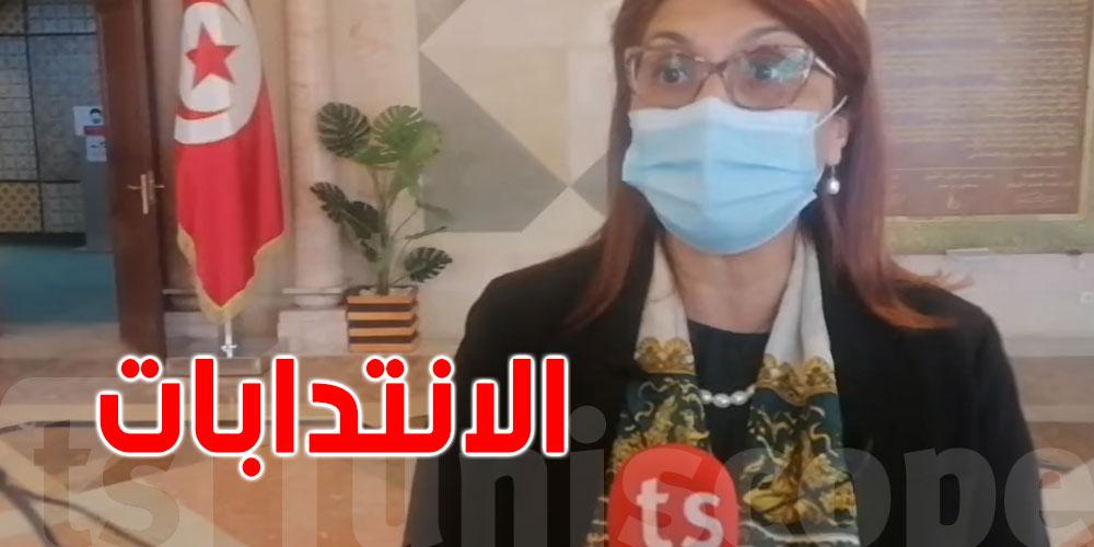 بالفيديو..وزيرة التعليم العالي تتحدّث عن الانتدابات