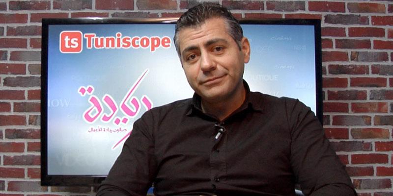 En vidéo: M. Karim Bahi parle de l'objectif de sa participation au salon de l'Entrepreneuriat Riyeda