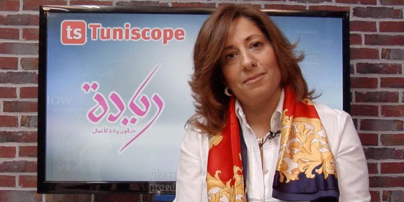 En vidéo : Mme. Faten Ben Aissa parle de l'objectif de sa participation au Salon de l'Entrepreneuriat Riyeda