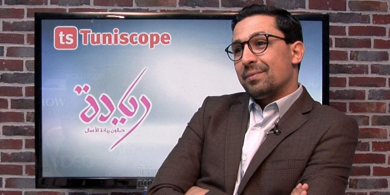 En vidéo : M. Jamel HAOUAS parle de l'objectif de sa participation au salon de l'Entrepreneuriat Riyeda