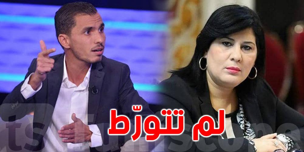 رياض جراد: ''عبير موسي تعارض الرئيس ولكنها لم تتورط في الإستقواء بالخارج''
