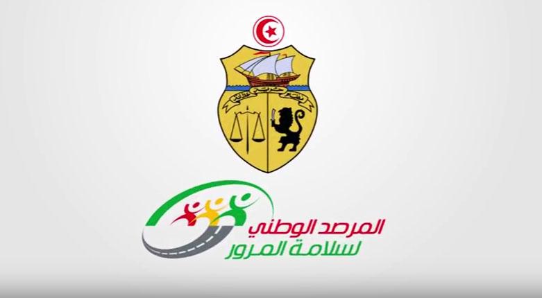 بالفيديو: الداخلية تذكر ..حزام الأمان يدخل حيز التنفيذ بداية من 27 أفريل 2017
