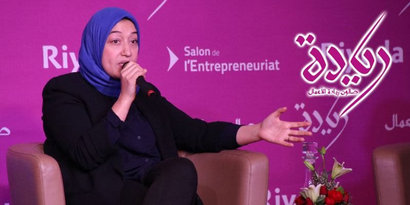 Riyeda 2018: Saida Ounissi énumère les mesures prises en faveur de l'entrepreneuriat