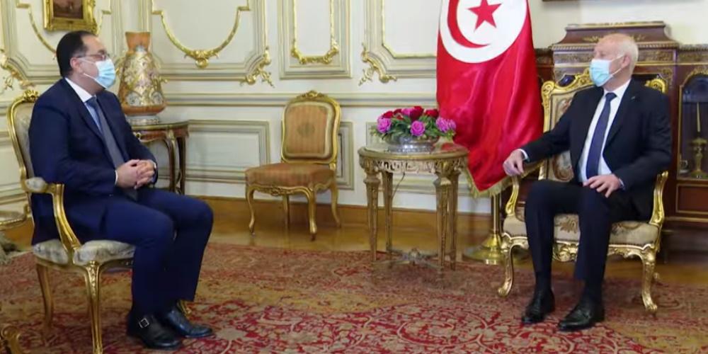 لقاء رئيس الجمهورية قيس سعيد مع رئيس مجلس الوزراء المصري