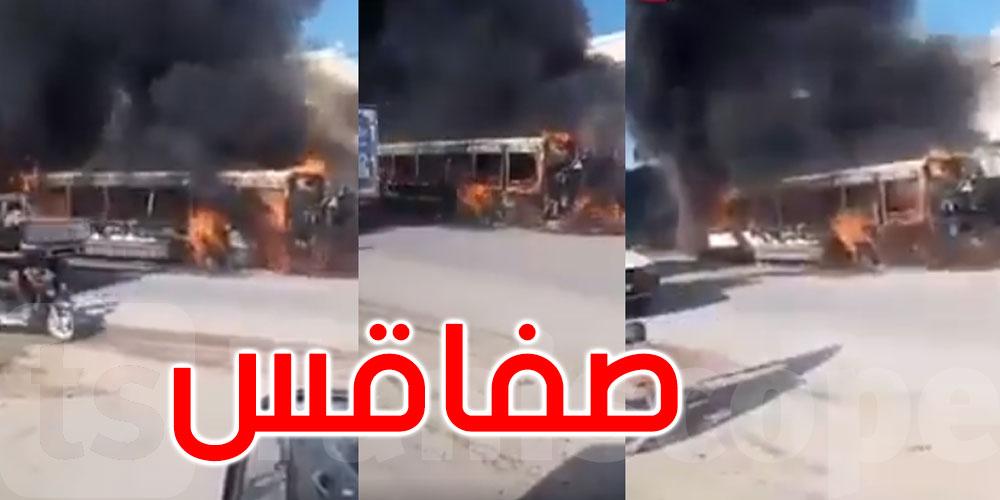 بالفيديو، إحتراق حافلة بالكامل في صفاقس