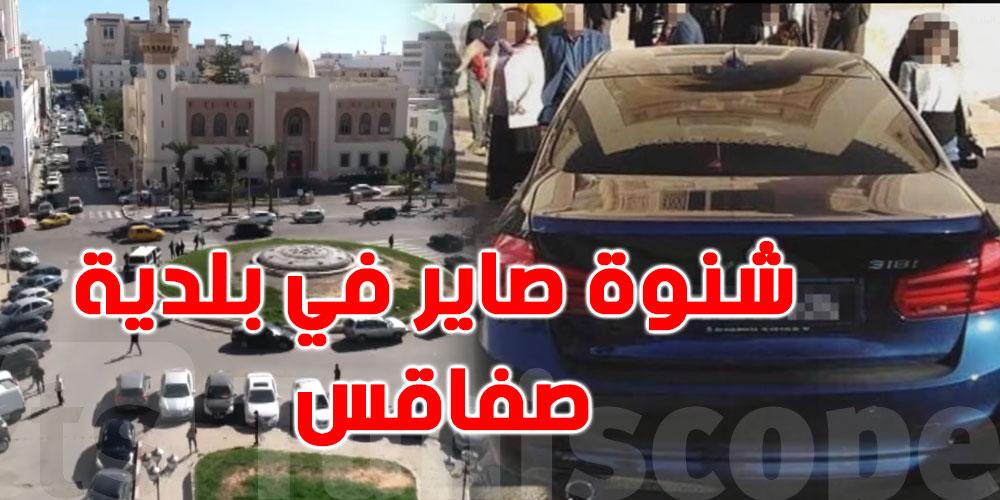 سيارة فاخرة، مصعد خاص ومكتب ملكي..فيديو يكشف فساد مالي ببلدية صفاقس