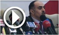 Détails sur le méga-projet Tunisia Economic City