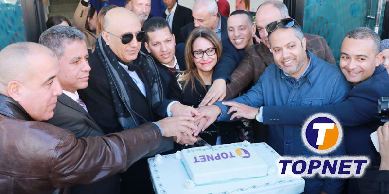 En vidéo : Inauguration de l'agence Topnet El Mourouj