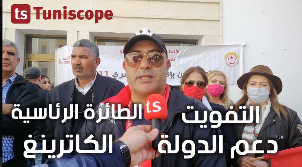 نجم الدين المزوغي : هذه أهم مشاكل التونيسار