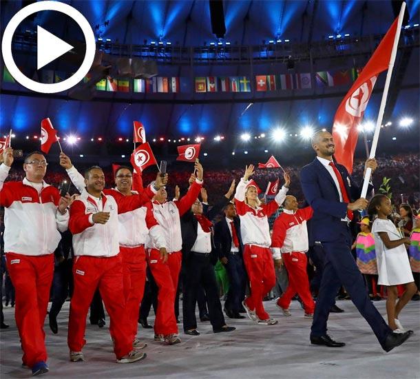 En vidéo : La délégation sportive tunisienne à la cérémonie d'ouverture des JO de Rio 2016